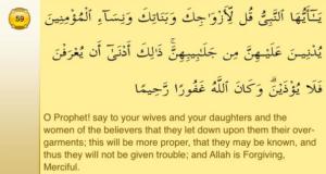 Ayat Hijab