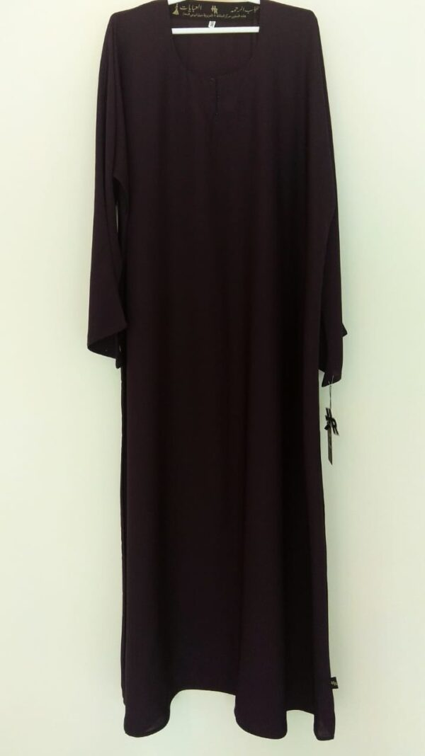 Plain Dark Purple Closed Abaya